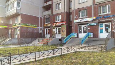 Аренда офиса клочков пер поиск Коммерческой недвижимости Водопьянова улица