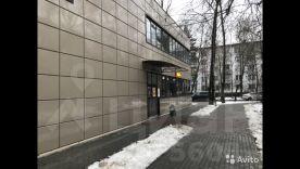 найти помещение под офис Шатурская улица
