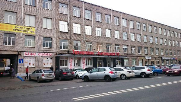 Технопарк Литовская 10
