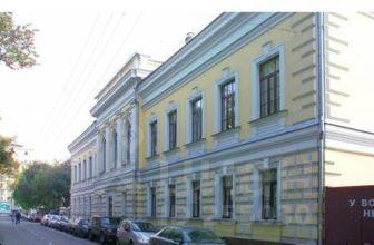 Аренда офиса Харитоньевский Большой переулок крупная коммерческая недвижимость продажа