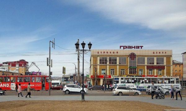 Деловой центр Гранат