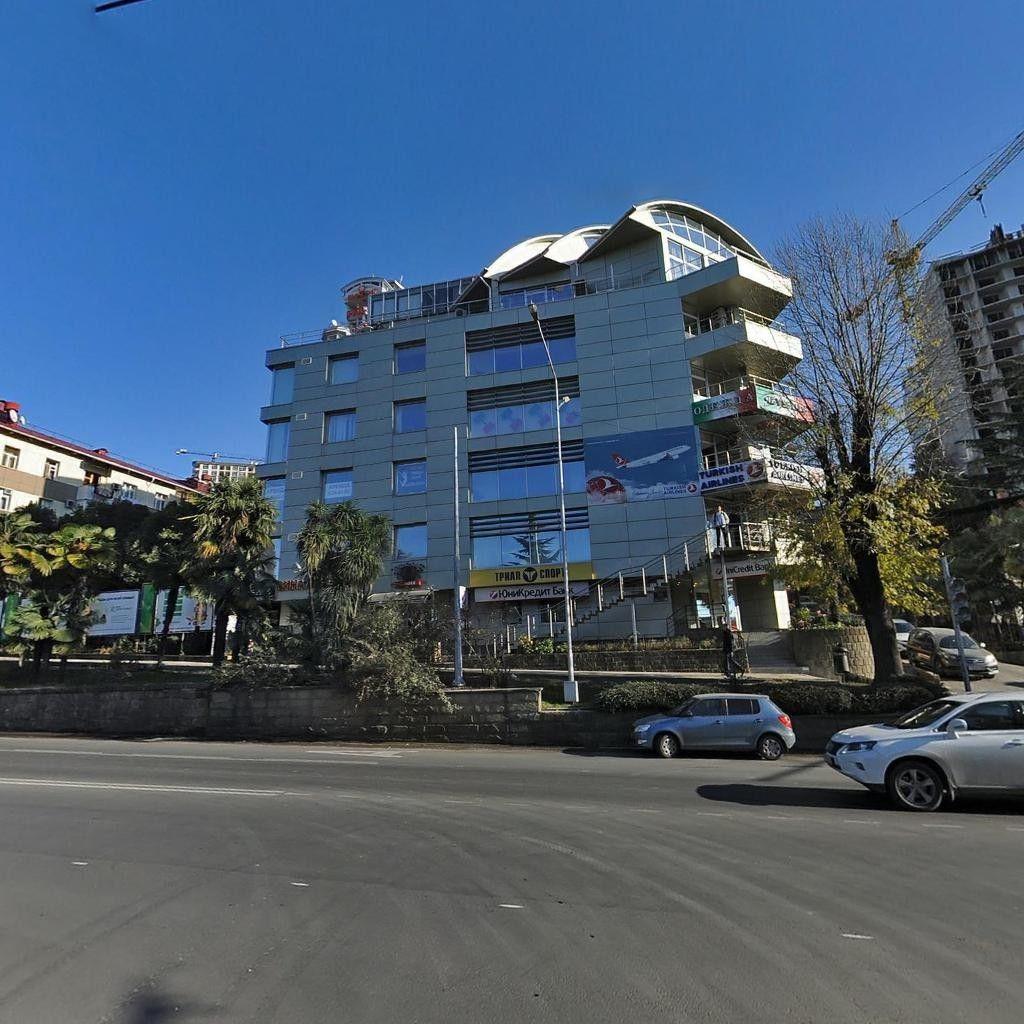 Сочи аренда офиса центр с парковкой аренда офиса бизнес центр порт