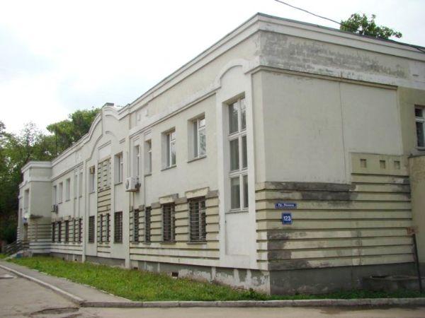 Офисный центр на проспекте Ленина, 123