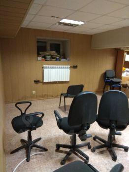 Снять помещение под офис Новощукинская улица Аренда офиса 35 кв Можайское шоссе