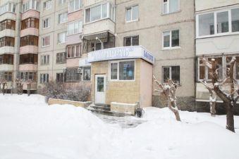 Тюменская область коммерческая недвижимость обмен коммерческая недвижимость люберецкий