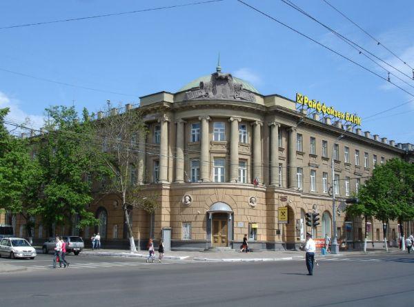 Административное здание на ул. Московская, 17