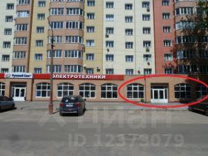 Помещение для персонала Коломенский проезд аренда офиса 12 мин от метро калужская