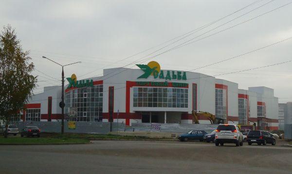 Торговый центр Усадьба