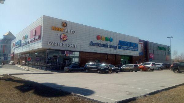 Торговый центр Клевер