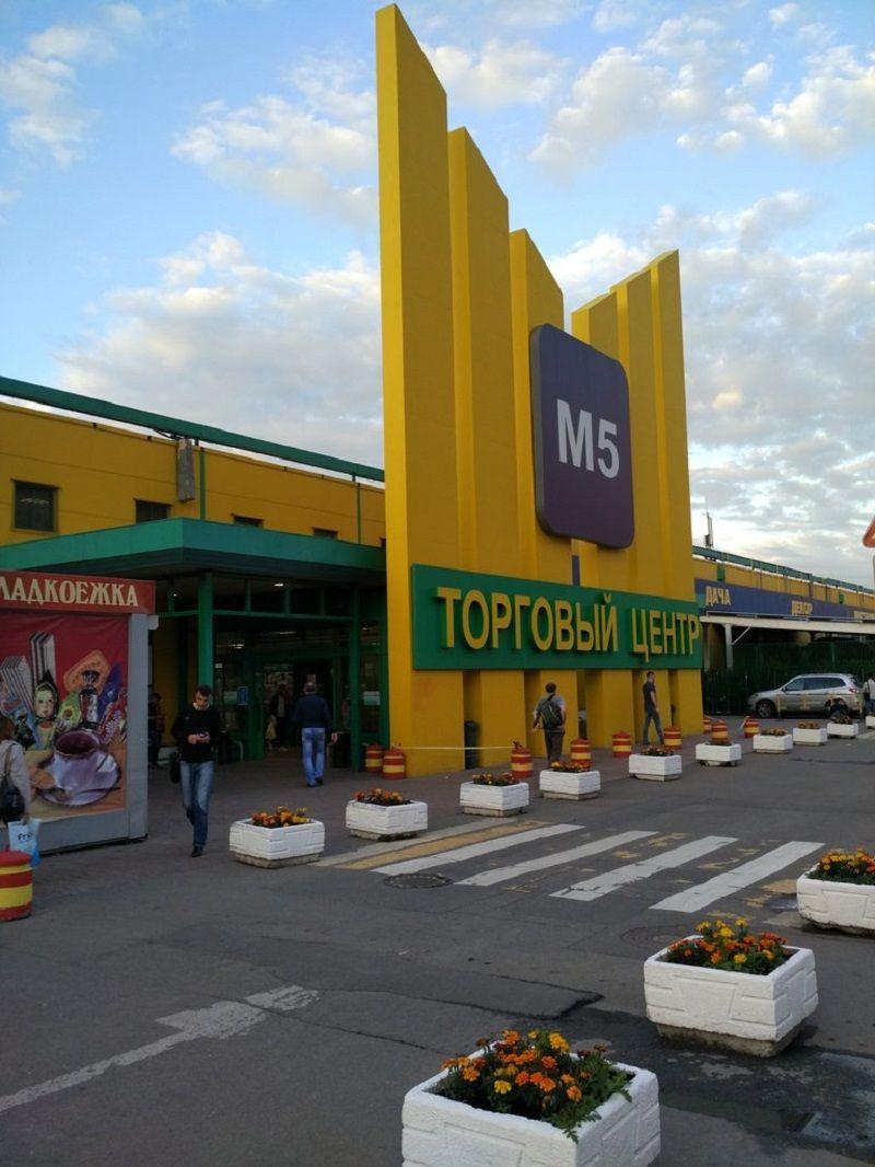 Торговом центре М5