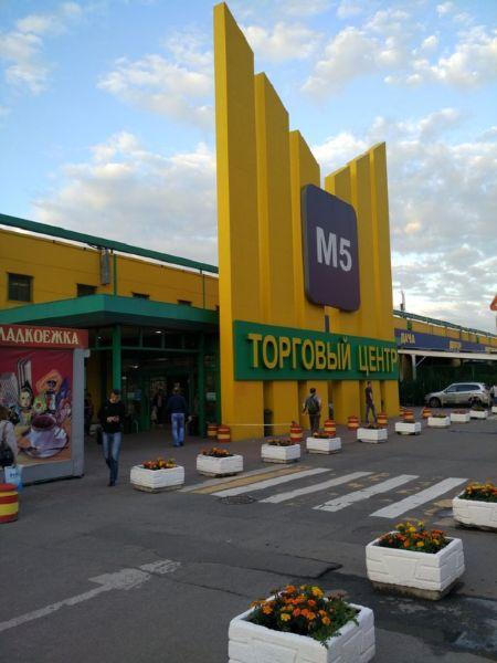 Торговый центр М5