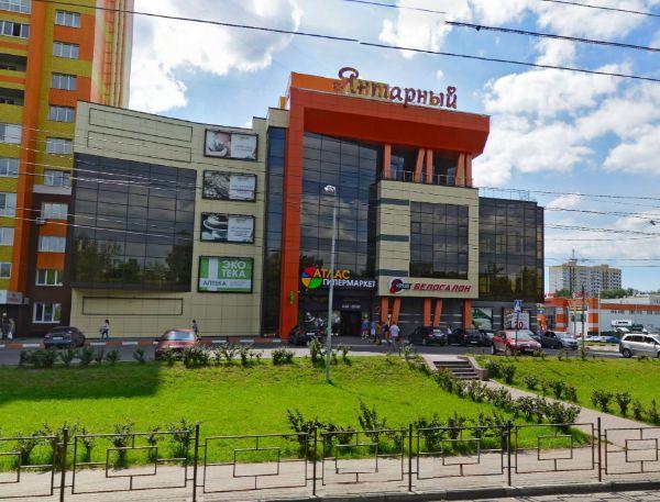 Торговый центр Янтарный