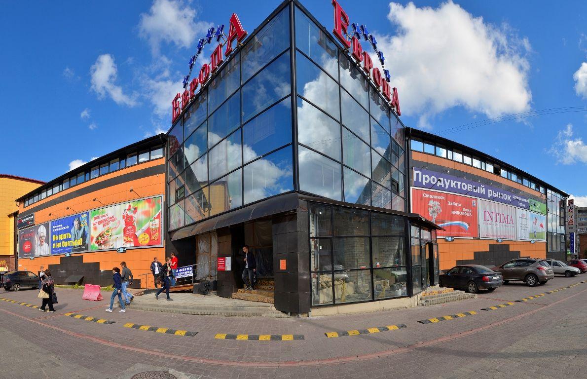 Аренда коммерческой недвижимости Крупской улица арендовать офис Мусы Джалиля улица