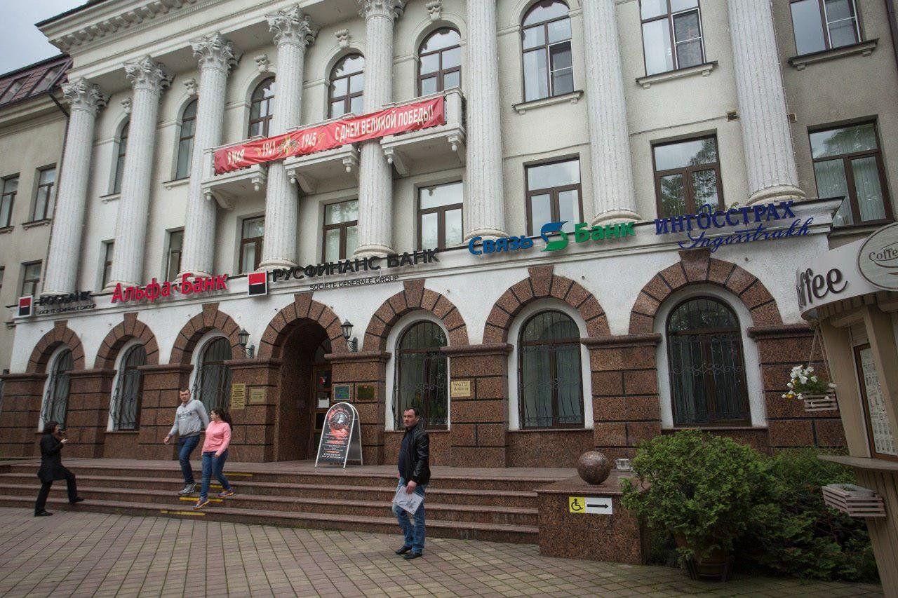 Бизнес Центр Южпроекткоммунстрой