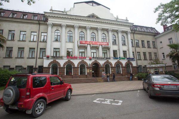 Бизнес-центр Южпроекткоммунстрой