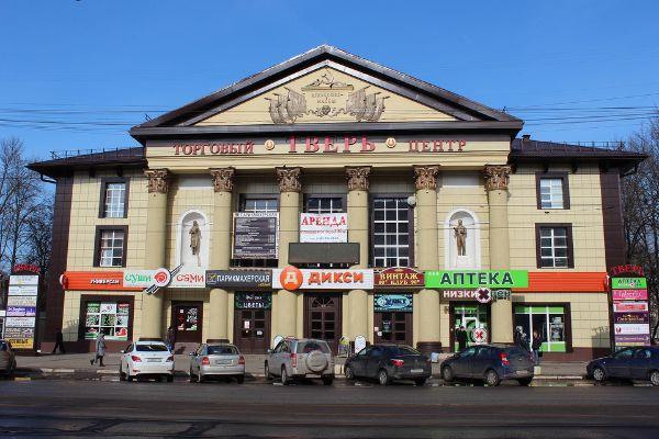 Торгово-офисный комплекс Тверь