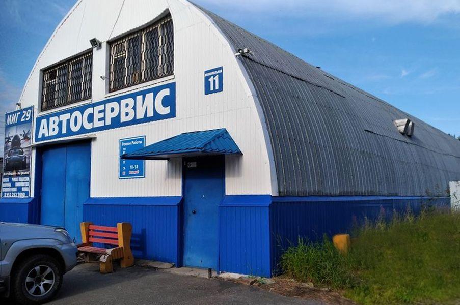 СК на ул. Коммунальная, 11