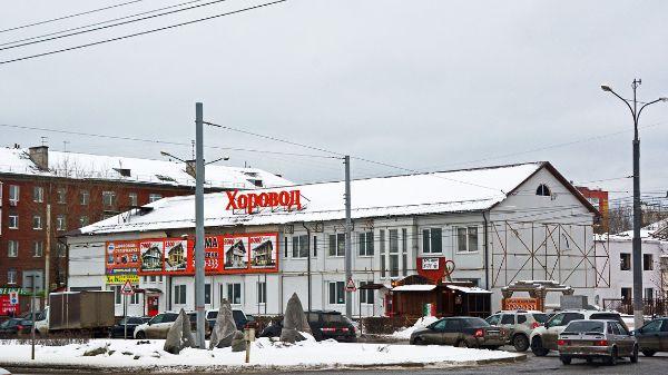 Торговый центр Хоровод