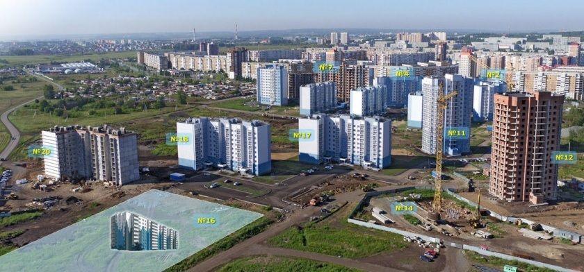 жилой комплекс Томь
