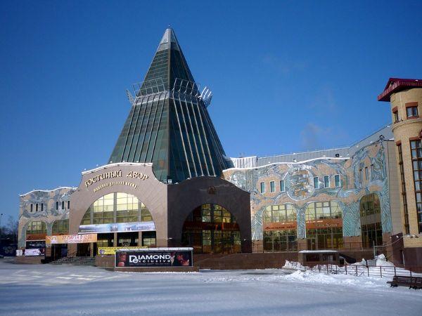 Торговый центр Гостиный двор
