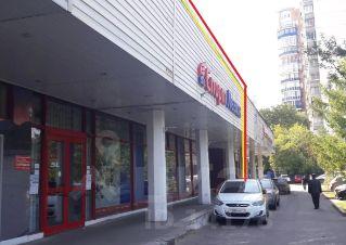 Аренда офиса 10кв Сокольнический Вал улица коммерческая ипотека недвижимость управление