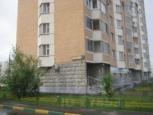 Снять офис в городе Москва Академика Волгина улица
