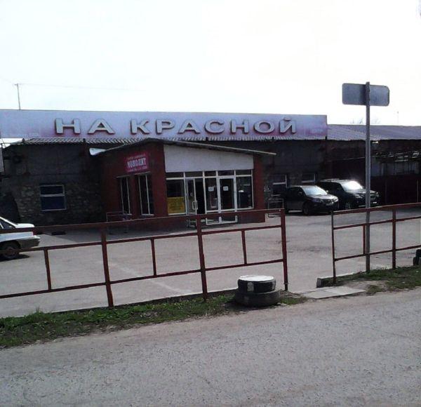 Торгово-офисный комплекс На Красной