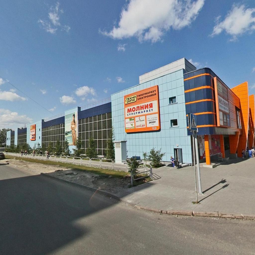 Торговом центре Радуга