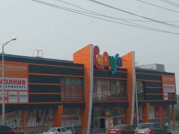 Торговый центр Радуга