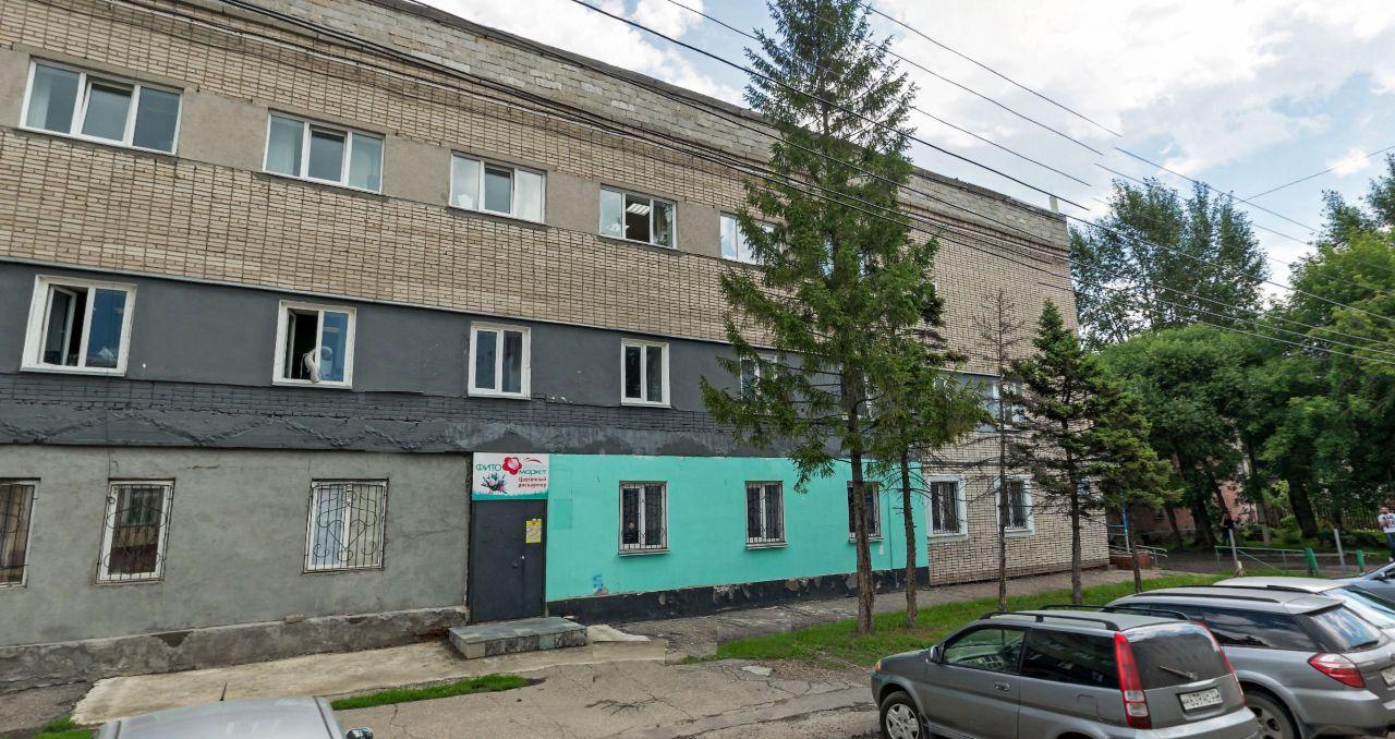 аренда помещений в БЦ на ул. Максима Горького, 20