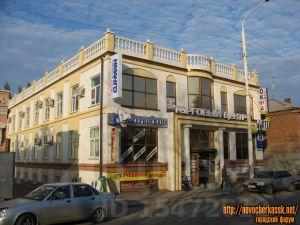 Коммерческая недвижимость в новочеркасске офис авито коммерческая недвижимость в белой калитве