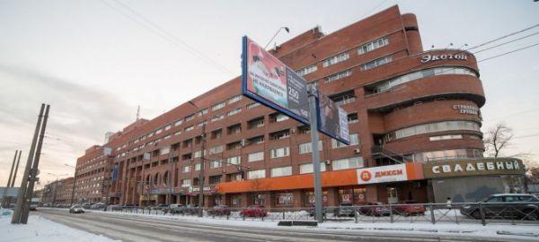 Бизнес-центр Инвэко
