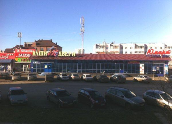 Торговый центр Юмарт