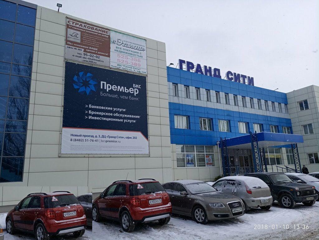 Аренда офиса тольятти гранд сити аренда офиса нижегородская улица