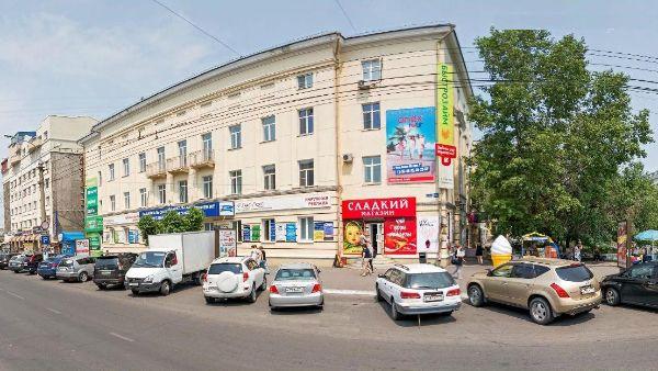 Офисное здание на ул. Ленина, 90