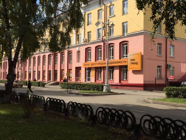 1-я Фотография ЖК «Дом на Кирова»