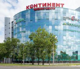 Аренда офиса фрунзенский район купчино коммерческая недвижимость аналитика 2009