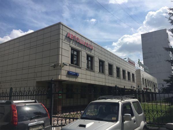 Торгово-офисный комплекс на ул. Луганская, 5