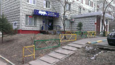 Офисные помещения под ключ Борисовские Пруды улица коммерческая недвижимость оптиков 34