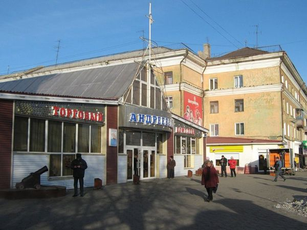 Торговый комплекс Андреевский
