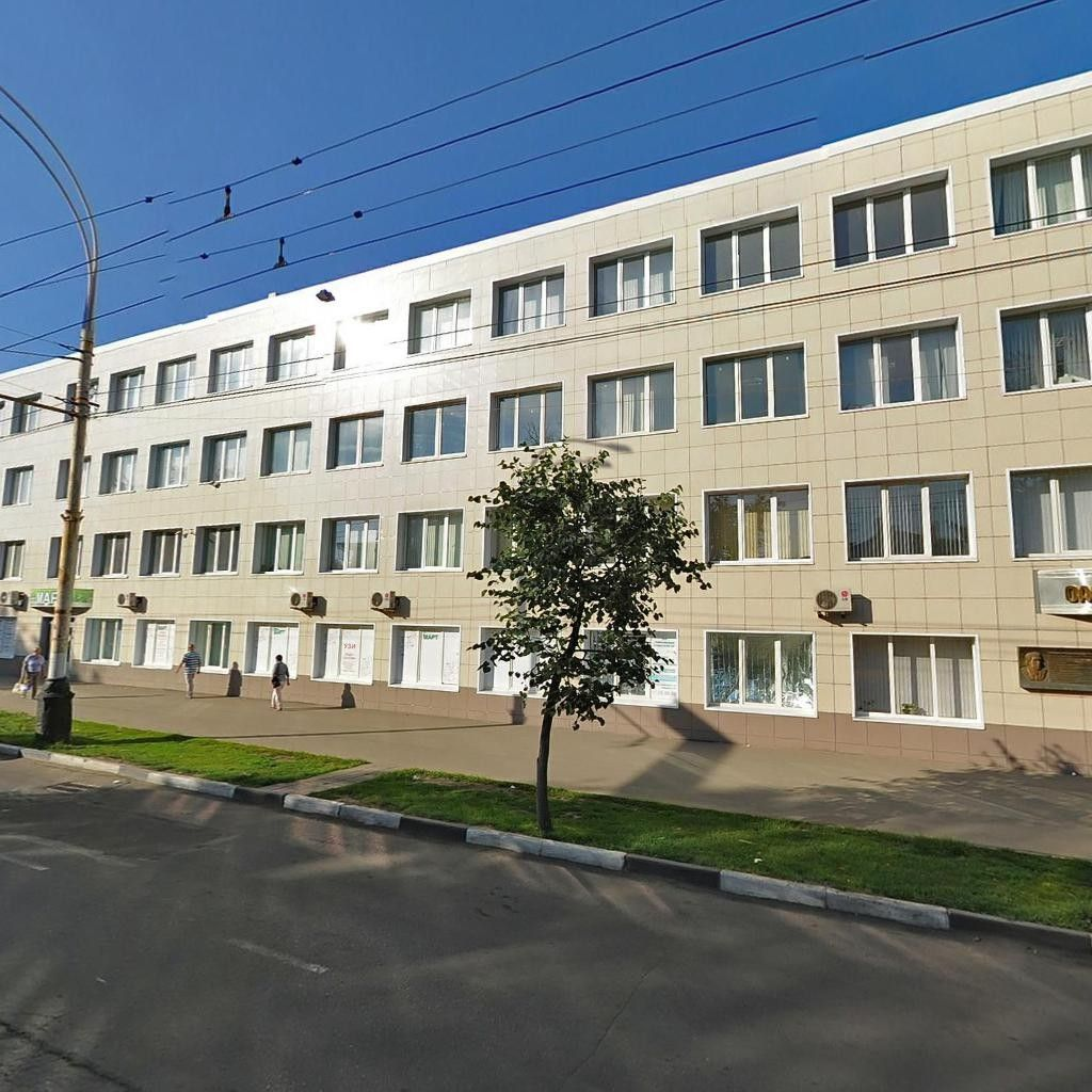 Аренда офиса в тамбове ул советская чебоксары коммерческая недвижимость продажа