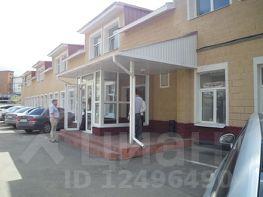 Офисные помещения Милашенкова улица снять в аренду офис Северная 3-я линия