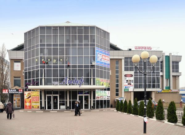 Торгово-развлекательный центр Лидер