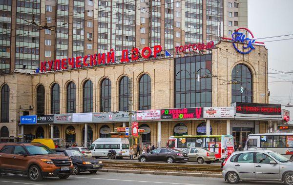 Торговый центр Купеческий двор