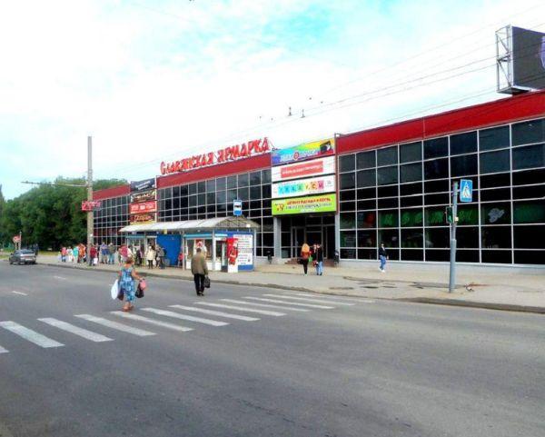 Торговый центр Славянская ярмарка