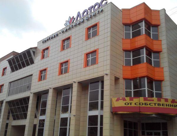 Торгово-офисный комплекс Лотос
