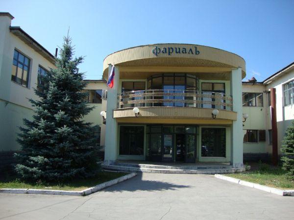Бизнес-центр Фариаль
