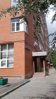 аренда офиса Москва 20 кв.м
