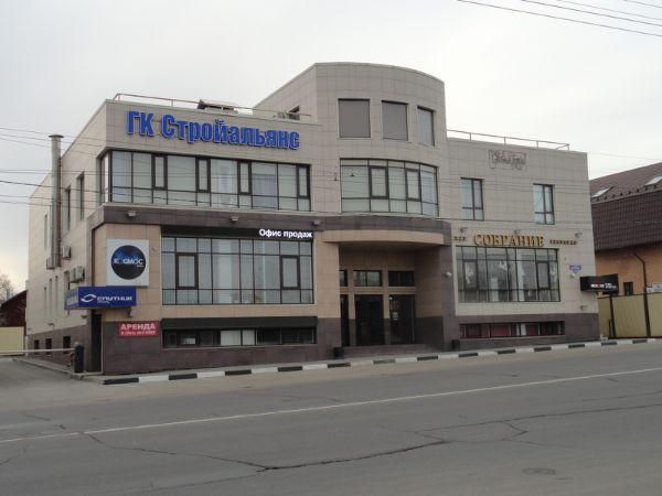 Бизнес-центр на ул. Болдина, 33