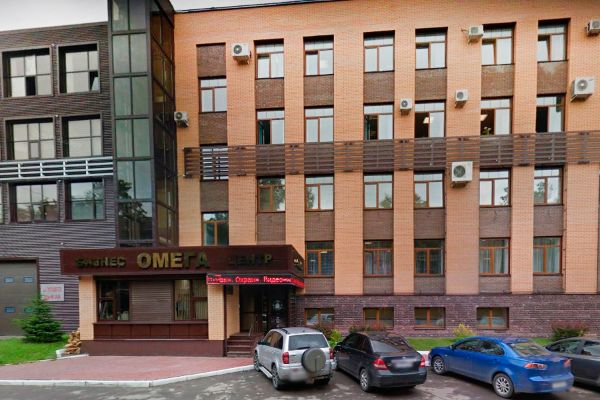 Бизнес-центр Омега